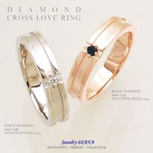クリスマス早期購入特典 ペアリング 指輪 ダイヤモンド クロス ペアリング シルバー ダイヤ ストレート 指輪 プレゼント 人気 ギフト セール|nuchigusui|02
