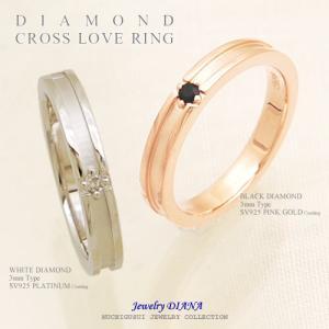 クリスマス早期購入特典 ペアリング 指輪 ダイヤモンド クロス ペアリング シルバー ダイヤ ストレート 指輪 プレゼント 人気 ギフト セール|nuchigusui|04