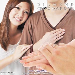 クリスマス早期購入特典 ペアリング 指輪 ダイヤモンド クロス ペアリング シルバー ダイヤ ストレート 指輪 プレゼント 人気 ギフト セール|nuchigusui|05