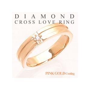 リング 指輪 レディース メンズ ダイヤモンド クロス リング シルバー ダイヤ ストレート 指輪 人気 誕生日 プレゼント ギフト セール|nuchigusui