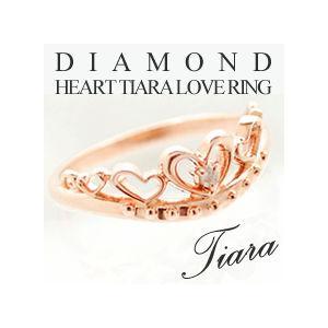 リング 指輪 レディース ダイヤモンド ハート ティアラ リング シルバー ダイヤ 指輪 女性 人気 誕生日 プレゼント ギフト セール|nuchigusui