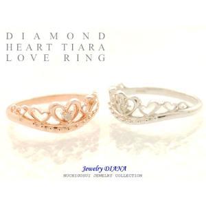 リング 指輪 レディース ダイヤモンド ハート ティアラ リング シルバー ダイヤ 指輪 女性 人気 誕生日 プレゼント ギフト セール|nuchigusui|02