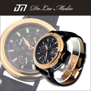 雑誌パワーウォッチ掲載商品 ドルチェ・メディオ 人気 オートママルチファンクション DolceMedio メンズ腕時計 DM8006全3色ギフト 男性用|nuchigusui