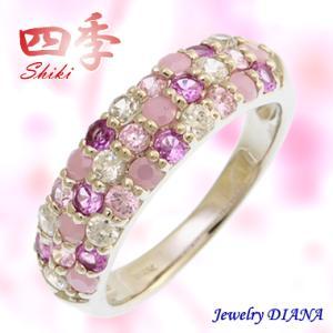 リング 指輪 レディース ダイヤモンド パヴェ リング シルバー ダイヤ ストレート 指輪 女性 人気 誕生日 プレゼント ギフト セール|nuchigusui