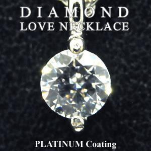 ネックレス レディース ダイヤモンド ソリティア 一粒 ネックレス シルバー ダイヤ 女性 人気 誕生日 プレゼント ギフト セール|nuchigusui