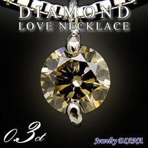 ネックレス レディース ダイヤモンド ソリティア 一粒 大粒 ネックレス シルバー ダイヤ 女性 人気 誕生日 プレゼント ギフト セール|nuchigusui
