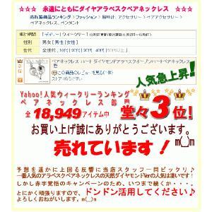ペアネックレス ダイヤモンド ハート ペアネックレス シルバー ダイヤ 誕生日 プレゼント 人気 ギフト セール|nuchigusui|05