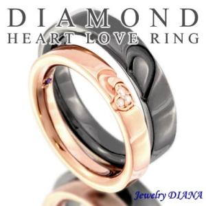 ペアリング 指輪 ダイヤモンド ハート ペアリング シルバー ダイヤ ストレート 指輪 誕生日 プレゼント 人気 ギフト セール|nuchigusui