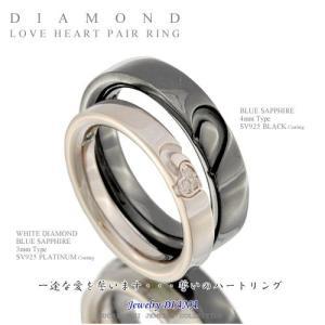 ペアリング 指輪 ダイヤモンド ハート ペアリング シルバー ダイヤ ストレート 指輪 誕生日 プレゼント 人気 ギフト セール|nuchigusui|02