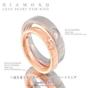ペアリング 指輪 ダイヤモンド ハート ペアリング シルバー ダイヤ ストレート 指輪 誕生日 プレゼント 人気 ギフト セール|nuchigusui|03