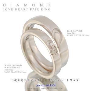 ペアリング 指輪 ダイヤモンド ハート ペアリング シルバー ダイヤ ストレート 指輪 誕生日 プレゼント 人気 ギフト セール|nuchigusui|04