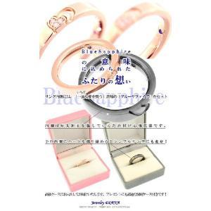ペアリング 指輪 ダイヤモンド ハート ペアリング シルバー ダイヤ ストレート 指輪 誕生日 プレゼント 人気 ギフト セール|nuchigusui|06