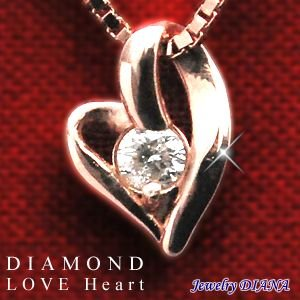 ネックレス レディース ダイヤモンド ハート ネックレス 一粒 シルバー ダイヤ 女性 人気 誕生日 プレゼント ギフト セール|nuchigusui
