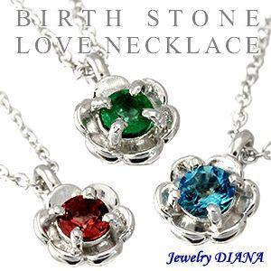ネックレス レディース ダイヤモンド 誕生石 ネックレス 一粒 シルバー ダイヤ 女性 人気 誕生日 プレゼント ギフト セール|nuchigusui