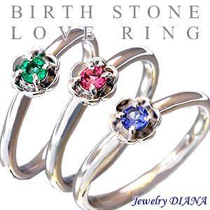 リング 指輪 レディース ダイヤモンド 誕生石 リング シルバー ダイヤ ストレート 指輪 女性 人気 誕生日 プレゼント ギフト セール|nuchigusui