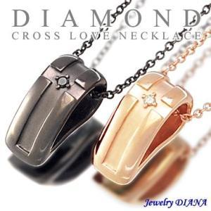 ペアネックレス ダイヤモンド クロス ハート ペアネックレス シルバー ダイヤ プレゼント 人気 ギフト セール|nuchigusui