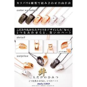 ペアネックレス ダイヤモンド クロス ハート ペアネックレス シルバー ダイヤ 誕生日 プレゼント 人気 ギフト セール|nuchigusui|03
