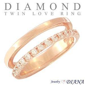 リング 指輪 レディース ダイヤモンド ツイン リング シルバー ダイヤ ストレート 指輪 女性 人気 誕生日 プレゼント ギフト セール|nuchigusui