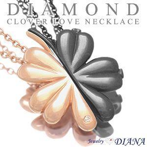 ペアネックレス ダイヤモンド クローバー ペアネックレス シルバー ダイヤ 誕生日 プレゼント 人気 ギフト セール|nuchigusui