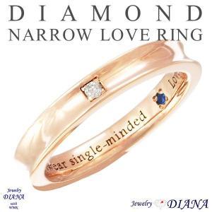 リング 指輪 レディース メンズ ダイヤモンド ナロー リング シルバー ダイヤ ストレート 指輪 プレゼント 人気 誕生日 プレゼント ギフト セール|nuchigusui