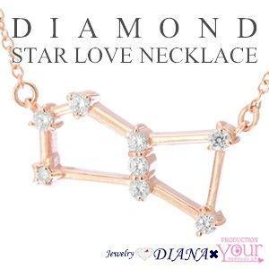 ネックレス レディース ダイヤモンド スター 星座 ネックレス シルバー ダイヤ 女性 人気 誕生日 プレゼント ギフト セール|nuchigusui