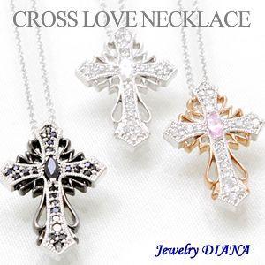 ペアネックレス ダイヤモンド クロス ペアネックレス シルバー ダイヤ 人気 クリスマス プレゼント ギフト セール|nuchigusui
