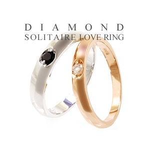 ペアリング 指輪 ダイヤモンド ソリティア ペアリング シルバー ダイヤ ストレート 指輪 誕生日 プレゼント 人気 ギフト セール|nuchigusui
