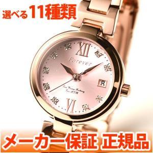 腕時計 人気 レディース メンズ ペアウォッチ フォーエバー FOREVER 女性用 男性用 forever ホワイトデー プレゼント ギフト セール 贈り物|nuchigusui