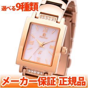 腕時計 人気 レディース メンズ ペアウォッチ フォーエバー FOREVER 女性用 男性用 ダイヤモンド forever ホワイトデー プレゼント ギフト セール 贈り物|nuchigusui