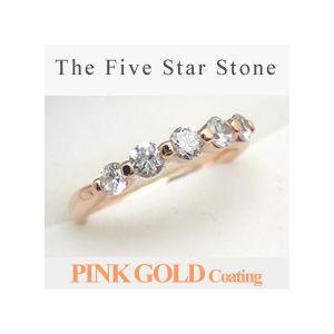 リング 指輪 レディース ファイブ スター リング シルバー 指輪 女性 人気 クリスマス プレゼント ギフト セール|nuchigusui