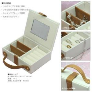ジュエリーボックス プレゼント ギフト 贈り物|nuchigusui|02