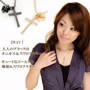 ネックレス 誕生日 プレゼント ギフト セール 贈り物|nuchigusui