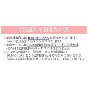 刻印サービス レーザー刻印 オンリーワンギフト プレゼント ギフト 贈り物|nuchigusui|03