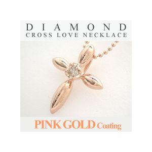 ネックレス レディース ダイヤモンド クロス ネックレス シルバー ダイヤ 女性 人気 誕生日 プレゼント ギフト セール|nuchigusui