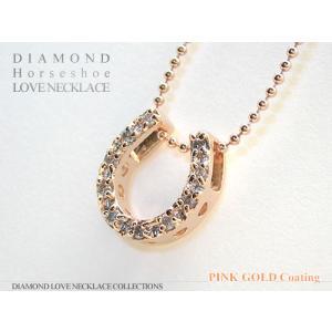 ネックレス レディース ダイヤモンド ホースシュー 馬蹄 ネックレス シルバー ダイヤ プレゼント 女性 人気 ギフト セール|nuchigusui|02