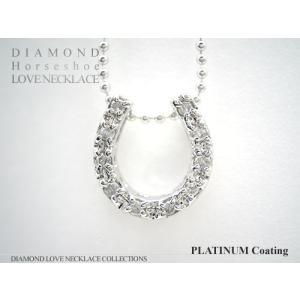 ネックレス レディース ダイヤモンド ホースシュー 馬蹄 ネックレス シルバー ダイヤ プレゼント 女性 人気 ギフト セール|nuchigusui|03
