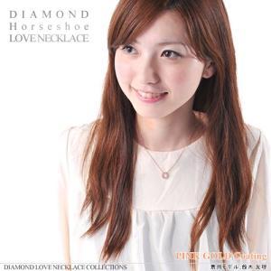ネックレス レディース ダイヤモンド ホースシュー 馬蹄 ネックレス シルバー ダイヤ プレゼント 女性 人気 ギフト セール|nuchigusui|04