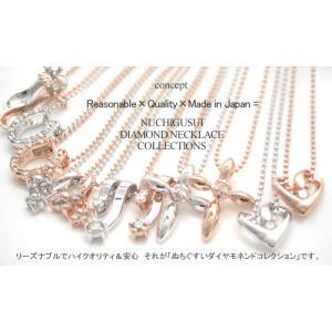 ネックレス レディース ダイヤモンド ホースシュー 馬蹄 ネックレス シルバー ダイヤ プレゼント 女性 人気 ギフト セール|nuchigusui|06