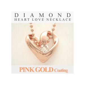 ネックレス レディース ダイヤモンド ハート ネックレス ネックレス シルバー ダイヤ 女性 人気 誕生日 プレゼント ギフト セール|nuchigusui