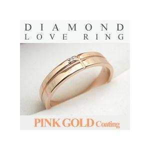 リング 指輪 レディース ダイヤモンド マリッジ リング シルバー ダイヤ 指輪 女性 人気 母の日 プレゼント ギフト セール|nuchigusui