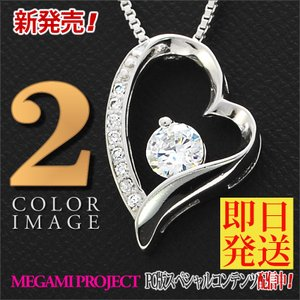 ネックレス レディース 計3.6カラット相当 マリア オープンハート ネックレス プラチナ仕上げ 女性 人気 誕生日 ギフト プレゼント セール|nuchigusui