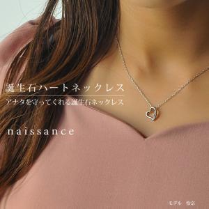 ネックレス レディース ダイヤモンド 誕生石 12種類 ネックレス プラチナ仕上げ 女性 人気 誕生日 ギフト プレゼント セール|nuchigusui|06