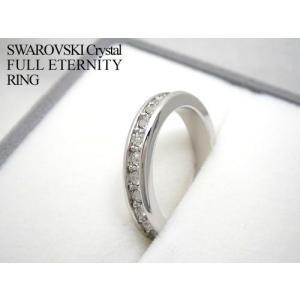 リング 指輪 レディース フルエタニティ ピンキーリング ピンキー ストレート 指輪 誕生日 プレゼント ギフト セール【即納】 腕時計 アクセサリー|nuchigusui|04