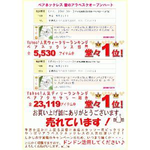 ペアネックレス ペアアクセサリー プレゼント ギフト 贈り物|nuchigusui|06