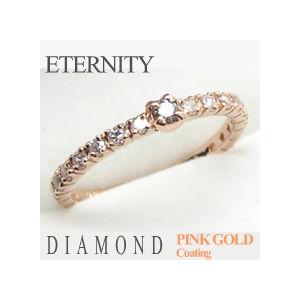 リング 指輪 レディース ダイヤモンド エタニティ リング シルバー ダイヤ ストレート 指輪 女性 人気 誕生日 プレゼント ギフト セール|nuchigusui