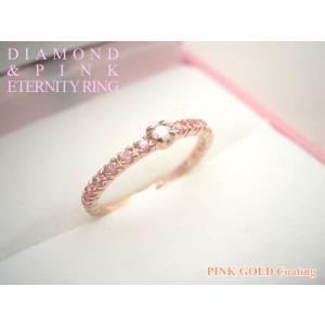リング 指輪 レディース ダイヤモンド エタニティ リング シルバー ダイヤ ストレート 指輪 女性 人気 誕生日 プレゼント ギフト セール|nuchigusui|04