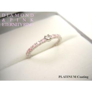 リング 指輪 レディース ダイヤモンド エタニティ リング シルバー ダイヤ ストレート 指輪 女性 人気 誕生日 プレゼント ギフト セール|nuchigusui|05