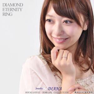 リング 指輪 レディース ダイヤモンド エタニティ リング シルバー ダイヤ ストレート 指輪 女性 人気 誕生日 プレゼント ギフト セール|nuchigusui|06