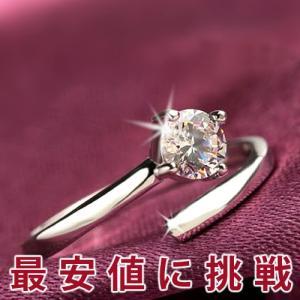 指輪 サイズフリー/一粒 リング/指輪/レディース/プラチナ仕上げ/シルバー925 cz 誕生日 ギフト プレゼント セール アクセサリー|nuchigusui