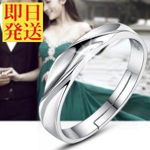 クーポンで半額 指輪 サイズフリー シンプル リング/指輪/レディース/プラチナ仕上げ/シルバー925 cz 誕生日 ギフト プレゼント セール|nuchigusui